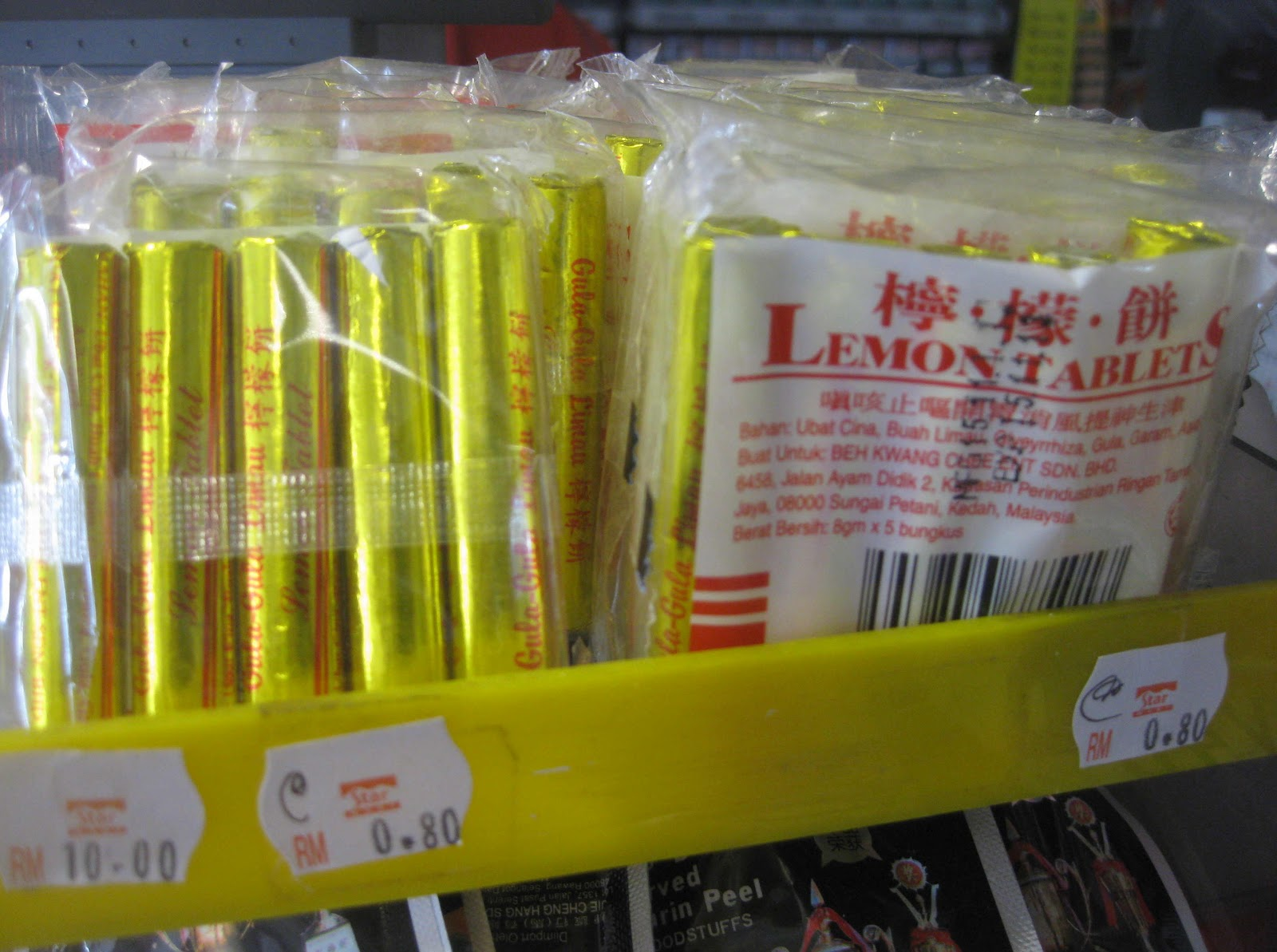 Lemon Tablets